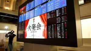 Le Nikkei à Tokyo termine en hausse de 1,1%