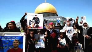 Prisonniers palestiniens: manifestation de soutien à Jérusalem